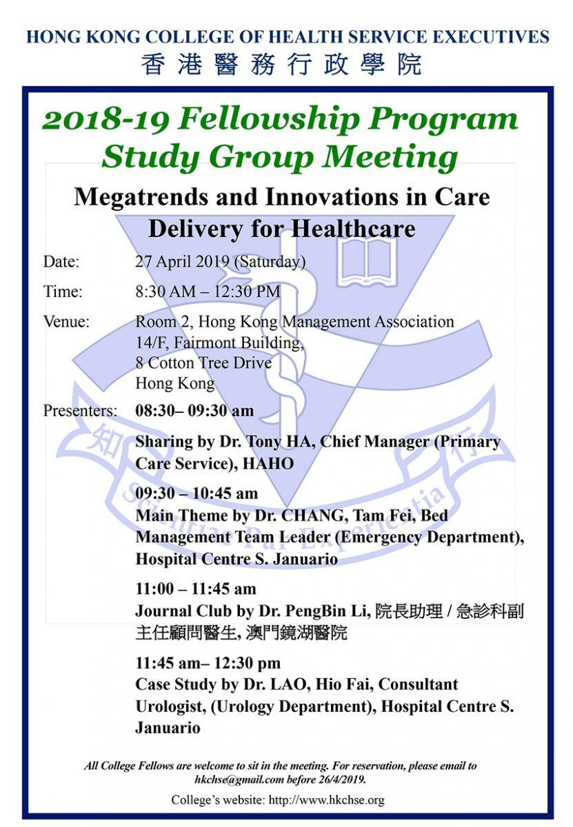 2018-19 Fellowship Program Study Group Meeting - 27 April
